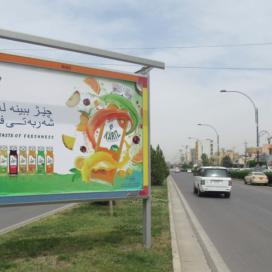Kariz OOH Campaign in Iraq (Kurdistan)